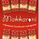 ТМ Makkaroni