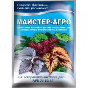 Добриво МАЙСТЕР-АГРО для декоративно-листяних рослин