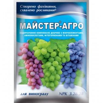 Добриво МАЙСТЕР-АГРО для винограду