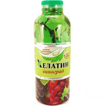 Хелатин Виноград 1.2л