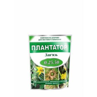 Плантатор Зав'язь 0.25.50 1кг