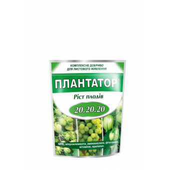 Плантатор Ріст плодів 20.20.20 1кг