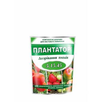 Плантатор Дозрівання плодів 5.15.45 1кг