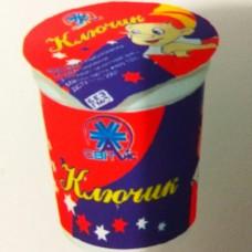 Морозиво ключик світайс 100г