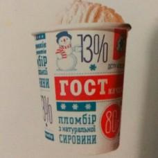 Морозиво гостинчик пломбір картон світайс 80г