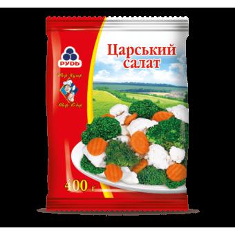 ЦАРСЬКИЙ САЛАТ РУДЬ 400г